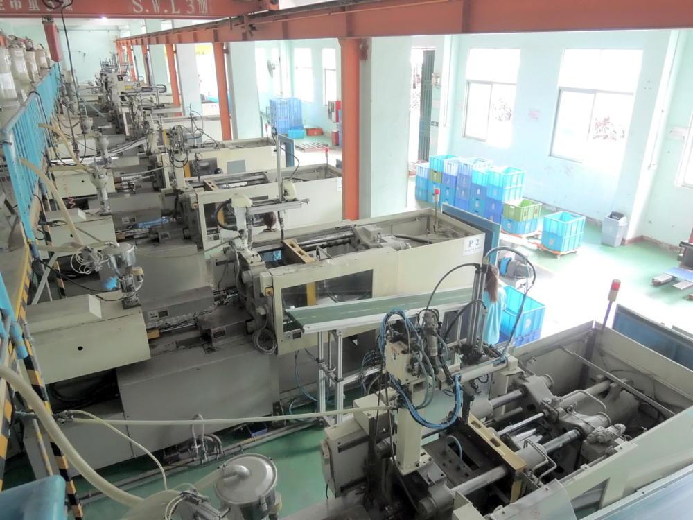 塑胶生产线